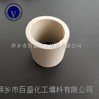 萍鄉百盛過濾石英陶瓷環 陶瓷環