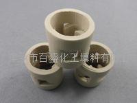 萍鄉百盛化工-鮑爾環陶瓷填料 陶瓷鮑爾環