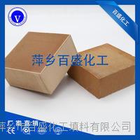 萍鄉百盛廢氣凈化催化劑 VOCs廢氣凈化催化劑