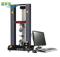 【厂价直供】微机控制拉力试验机 PT-306