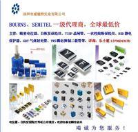 BOURNS电位器3386P-1-502L原装现货可货到付款 3386P-1-502L