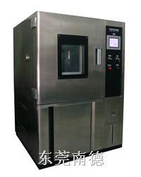 ND-708P可程式恒温恒湿箱 ND-708P