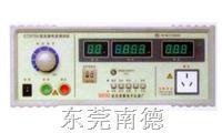 ET2675A耐压测试仪 ET2675A