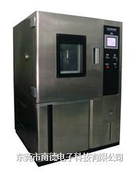 ND-402P可程式恒温恒湿箱 ND-402P