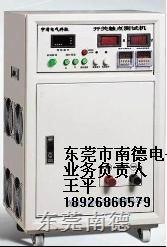 ND-PV-CC触点测试仪 ND-PV-CC