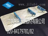 东盛销售||CHESSELL记录笔||LA125451||实拍高清图片||欧陆蓝色记录笔