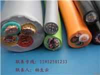 特种电缆,低烟无卤电线电缆,铁路机车车辆用电线