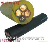 防白蚁型电缆环保电缆矿用检测电缆MHYAV