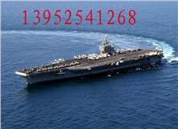 CHJP86低烟无卤阻燃船用屏蔽对称式通信电缆(铝箔屏蔽) 250V