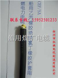 海上石油平台电缆CEFR卷筒软线缆