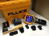 FLUKE/福祿克 FLUKE TI10紅外熱成像儀