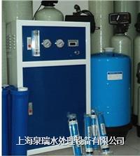 10L--200L/h小型去离子水机