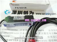日本基恩士FS-V21R光纤放大器FS-V21RP FS-V21R,FS-V21RP