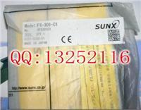 日本松下FX-301-C2光纤放大器 FX-301-C2