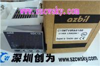 日本山武C15MTV0RA0100温控器 C15MTV0RA0100