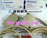日本松下NX5-M10RAD光电传感器NX5-M10RP NX5-M10RA