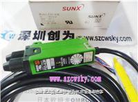 日本神视FX2-A3R光纤放大器 FX2-A3R