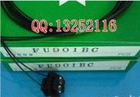 日本竹中TAKEX光纤传感器FU901BC FU901BC