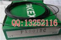 FX801BC日本竹中TAKEX光纤线 FX801BC