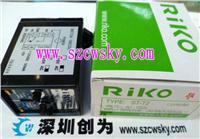 台湾力科RIKO电源控件器ST-T2 ST-T2
