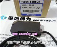 韩国奥托尼克斯BF4R光纤放大器BF4R-R BF4R,BF4R-R