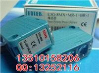 E3R-60X台湾阳明FOTEK光电传感器 E3R-60X