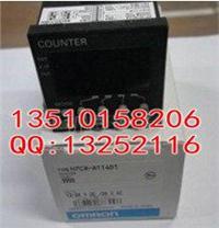 日本欧姆龙H7CX-A114计数器 H7CX-A114