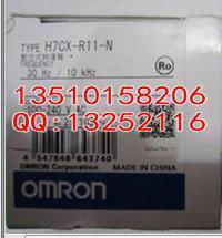 日本欧姆龙H7CX-R11-N计数器 H7CX-R11-N