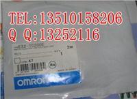 日本欧姆龙E32-L25A光纤传感器 E32-L25A