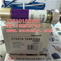 美国霍尼韦尔C7027A1145火焰检测器 C7027A1145