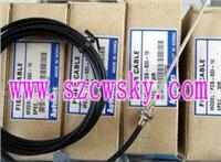 韩国奥托尼克斯FDS-620-10光纤传感器 FDS-620-10