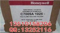 美国霍尼韦尔C7008A1026火焰检测器 C7008A1026