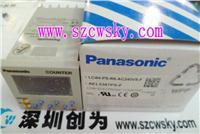 日本松下LC4H-PS-R6-AC240VS-F计数器