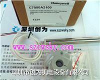 美国霍尼韦尔HONEYWELL温度传感器C7080A2100 C7080A2100