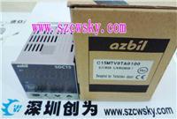 日本山武SDC15温控器C15MTV0RA0300 C15MTV0RA0300