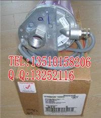 美国霍尼韦尔C7061A1038火焰检测器 C7061A1038