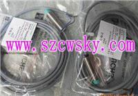 德国倍加福NBB0.6-3M22-E2接近传感器 NBB0.6-3M22-E2