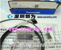 日本松下FT-Z30W光纤传感器 FT-Z30W