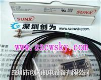 日本松下FT-P2光纤传感器 FT-P2