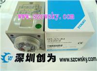 台湾阳明H5AN-R2温控器 H5AN-R2