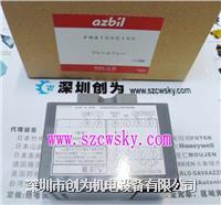 日本山武FRS100C300保护继电器 FRS100C300
