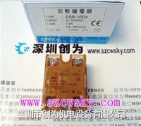 台湾仕研SSR-10DA固态继电器 SSR-10DA