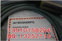 瑞士佳乐IA18DSF05NO接近传感器 IA18DSF05NO