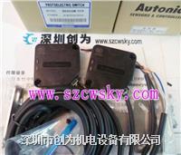 韩国奥托尼克斯BJN50-NDT光电传感器 BJN50-NDT