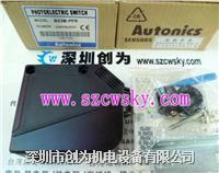 韩国奥托尼克斯BX15M-TDT光电传感器 BX15M-TDT