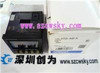 日本欧姆龙H7CX-A11-N计数器 H7CX-A11-N