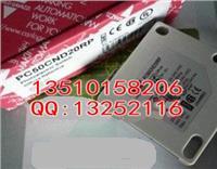 瑞士佳乐PC50CNR10BAC光电传感器 PC50CNR10BAC