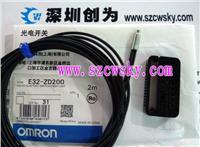 日本欧姆龙E32-ZC31光纤传感器 E32-ZC31