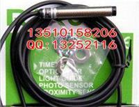 台湾力科SC0802-ND接近传感器