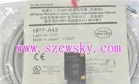 日本山武HP7-A14光电传感器 HP7-A14